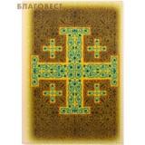 Обложка для паспорта Иерусалимский крест. Кожа