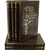 Сочинения Иннокентия Херсонского в 6-и книгах